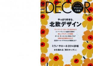 ELLE DECOR JP_1