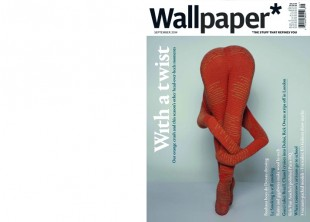 WALLAPER-september-2014_1
