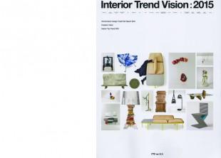 interior trend vision2015